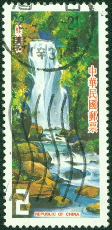 REPUBLIC OF CHINA  TAIWAN  - CIRCA 1995  A stamp printed in the Taiwan shows Chinese paintings Art, circa 1995