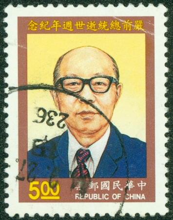TAIWAN - CIRCA 1972  A stamp printed in Taiwan shows a picture of President  circa 1972 Stock Photo - 15108402