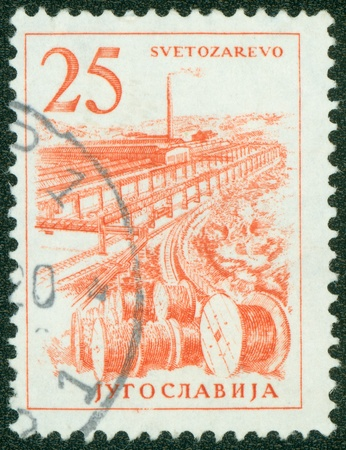 renamed: YUGOSLAVIA - CIRCA 1962  A stamp printed in Yugoslavia dedicated to the Jagodina  From 1946 to 1992 the town was renamed Svetozarevo  is a city located in central Serbia, circa 1962