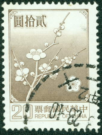 REPUBLIC OF CHINA  TAIWAN  - CIRCA 1988  A stamp printed in the Taiwan shows image of Plum Blossom, circa 1988