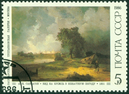 USSR - CIRCA 1986  A stamp printed in USSR shows a painting  View of Kremlin in foul Weather  by Savrasov with the same inscription, series  Russian Paintings in Tretyakov Gallery, Moscow , circa 1986