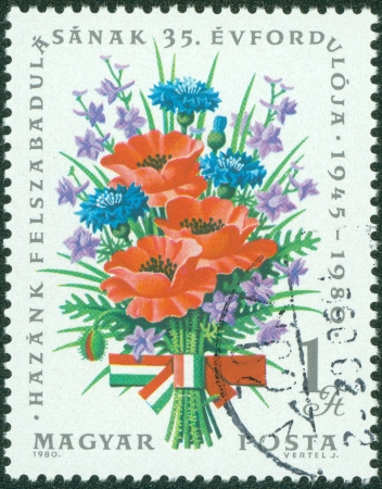 HUNGARY - CIRCA 1980  A stamp printed in Hungary showing a bouquet of field flowers, circa 1980