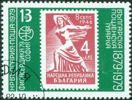 mailmen: BULGARIA - CIRCA 1979  A stamp printed in the Bulgaria, shows a post-war postage stamp in Bulgaria in 1946, circa 1979