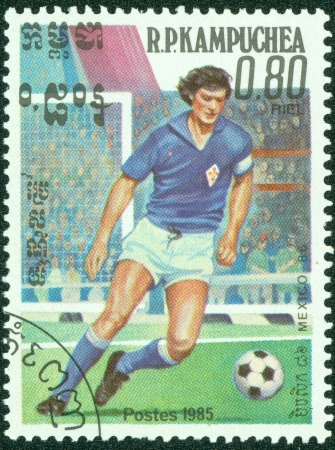 ancient pass: CAMBODIA - CIRCA 1985  stamp printed by Cambodia, shows World Cup Soccer Championships, circa 1985