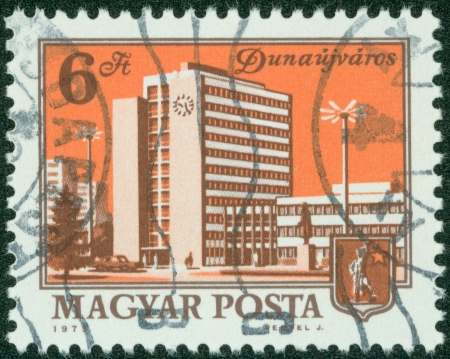 magyar posta: HUNGARY - CIRCA 1975  A stamp printed in Hungary shows Cityscape of Dunaujvaros, with the same inscription, from the series  Hungarian Cityscapes , circa 1975 Editorial