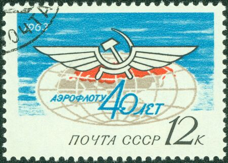 USSR - CIRCA 1963  A stamp printed in the USSR shows passenger airplane, devoted 40 years of Aeroflot, series, circa 1963