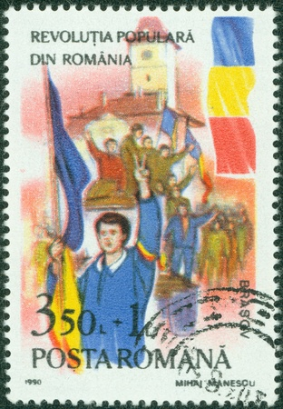 ROMANIA - CIRCA 1990  stamp printed in Romania shows Soldiers and crowd, popular revolution, circa 1990 Stock Photo - 15108371