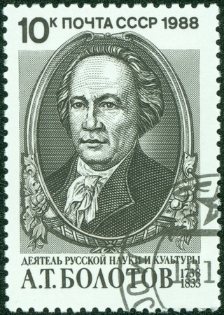 frederic chopin: RUSSIA - CIRCA 1988  A stamp printed in USSR, shows portrait of Andrey Timofeyevich Bolotov  1738-1833  of the founders of Agronomy and pomology in Russia, circa 1988
