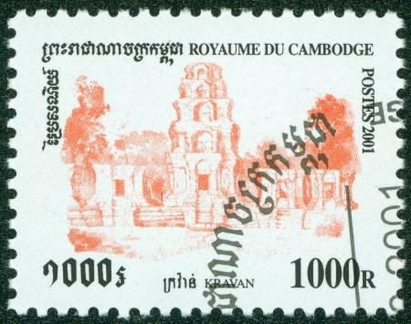 mailmen: KAMPUCHEA-CIRCA 2001  A stamp printed in the Cambodia, shows Angkor Wat, circa 2001