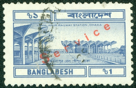 BANGLADESH - CIRCA 1994  A stamp printed in Bangladesh shows Kamalapur Railway Station in Dhaka, circa 1994