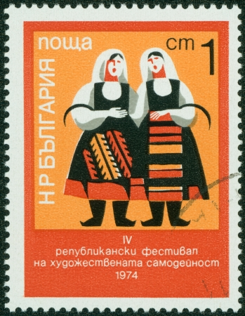 BULGARIA - CIRCA 1974  A stamp printed in Bulgaria shows Folk-singers with inscription and name of series  IV Amateur Arts and Sports Festival, 1974 , series, circa 1974