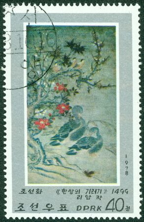 DPR KOREA - CIRCA 1978  A stamp printed in DPR KOREA shows Chinese Painting, circa 1978  photo