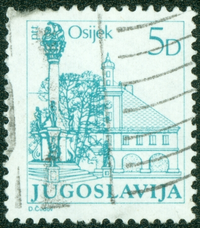 yugoslavia federal republic: YUGOSLAVIA - CIRCA 1971  A stamp printed in Federal People s Republic Yugoslavia shows Osijek is the fourth largest city in Croatia, circa 1971 Stock Photo