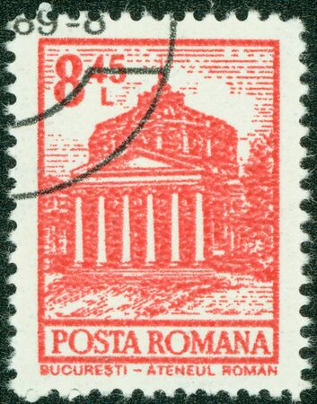 ROMANIA - CIRCA 1972  A stamp printed in Romania from the  Definitives I - Buildings  shows Athenaeum, Bucharest, circa 1972 Stock Photo - 15175792