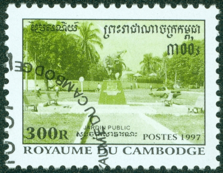 CAMBODIA - CIRCA 1997  A stamp printed in CAMBODIA shows monument, circa 1997
