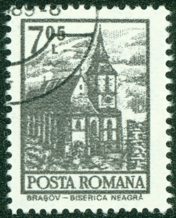 definitive: ROMANIA - CIRCA 1972  A stamp printed in Romania from the  Definitives I - Buildings  shows Black Church, Brasov, circa 1972