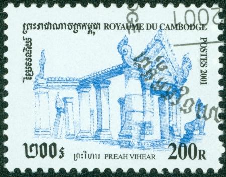 mailmen: KAMPUCHEA-CIRCA 2001  A stamp printed in Cambodia, shows Angkor Wat, circa 2001