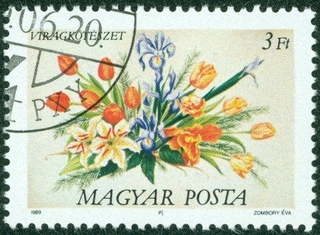 HUNGARY - CIRCA 1989  A stamp printed by Hungary, shows flower bouquet, circa 1989