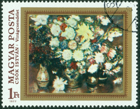 HUNGARY - CIRCA 1977  A stamp printed by Hungary, shows picture  Flowers  by Istvan Csok, circa 1977 photo