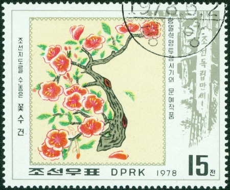 NORTH KOREA - CIRCA 1978  A post stamp printed in North Korea shows image of Plum Blossom, circa 1978