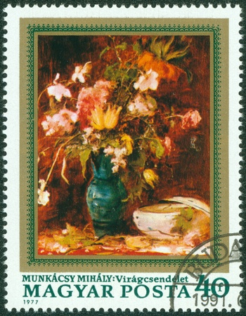 HUNGARY - CIRCA 1977  A stamp printed by Hungary, shows picture  Flowers  by Mihaly Munkacsy, circa 1977