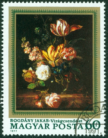 HUNGARY - CIRCA 1977  The postal stamp printed in HUNGARY shows Flowers, by Mihaly Munkacsy, series, circa 1977 Stock Photo - 15670621