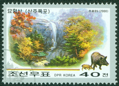 DPR KOREA - CIRCA 2000  A stamp printed in the DPR KOREA shows painting of scenery, circa 2000