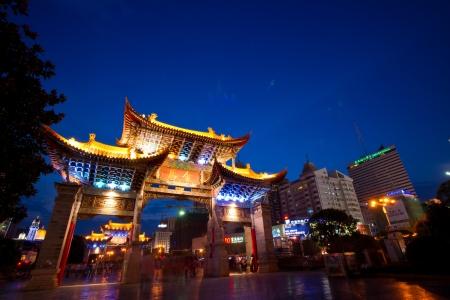 夜に中国雲南省昆明市で記念のアーチ