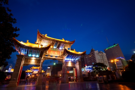 Memorial Archway in Kunming of Yunnan Province at night