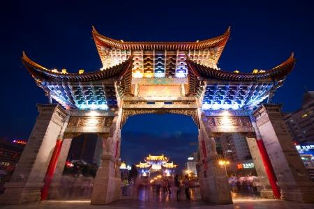 kunming: Memorial Archway in Kunming of Yunnan Province at night