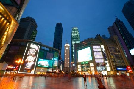 夜重慶ジィファンベイのビジネス センター