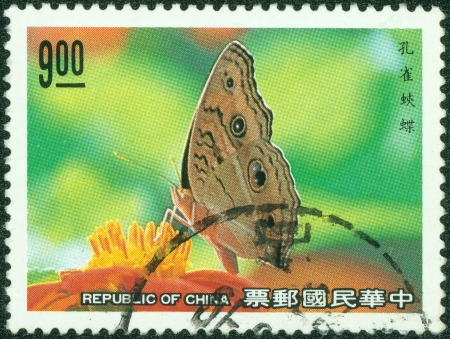 REPUBLIC OF CHINA  TAIWAN  - CIRCA 1990  A stamp printed in the Taiwan shows image of a beautiful Butterfly, circa 1990