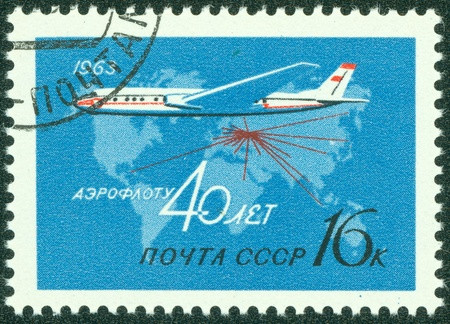 USSR - CIRCA 1963  A stamp printed in the USSR shows passenger airplane, devoted 40 years of Aeroflot, series, circa 1963 Stock Photo - 16043018