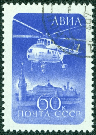 USSR - CIRCA 1961  A stamp printed in USSR  Russia  shows Mi-4 Helicopter, circa 1961 Stock Photo - 16043025