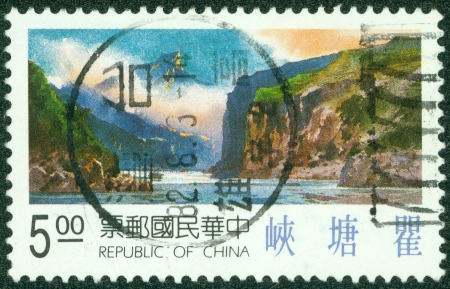 REPUBLIC OF CHINA  TAIWAN  - CIRCA 1994  A stamp printed in taiwan shows Three Gorges of Yangtze River , circa 1994