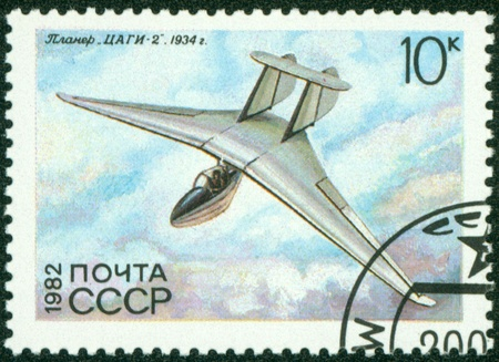 USSR - CIRCA 1982  A Stamp printed in USSR  Russia  shows the Glider with the inscription  TsAGI-2, 1934 , from the series  History of the Soviet Gliding , circa 1982