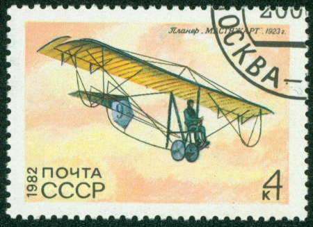 RUSSIA - CIRCA 1982  stamp printed by Russia, shows plane, circa 1982 Stock Photo - 16233117