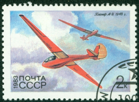 USSR - CIRCA 1983  A stamp printed by USSR shows plane, series, circa 1983 Stock Photo - 16233120