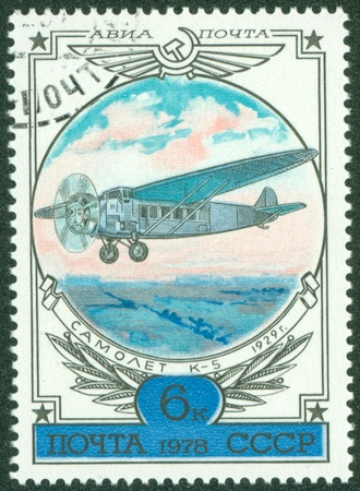 USSR - CIRCA 1978  A stamp printed by USSR shows plane, series, circa 1978 Stock Photo - 16233128