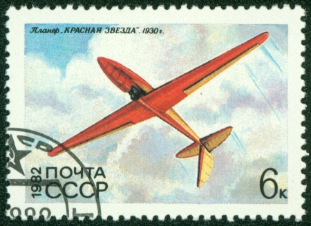 RUSSIA - CIRCA 1982  stamp printed by Russia, shows plane, circa 1982