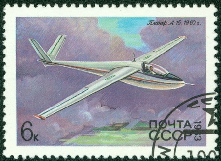USSR - CIRCA 1983  A stamp printed in USSR  Russia  shows the Glider with the inscription  A-15, 1960 , from the series  History of the Soviet Gliding , circa 1983