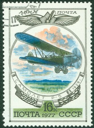 USSR - CIRCA 1977  A Stamp printed in USSR shows the Aviation Emblem and aircraft with the inscription  Aircraft P-5, 1929 , from the series  History of the Soviet aircraft industry , circa 1977