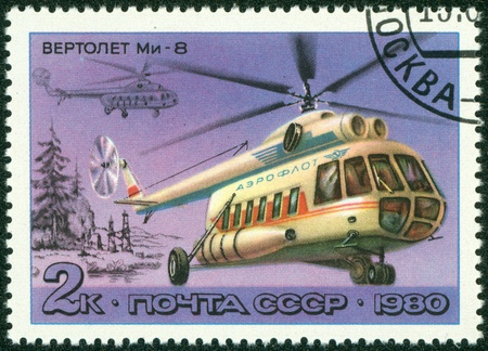 USSR - CIRCA 1980  A stamp printed in USSR, shows helicopter  Mi-8 , circa 1980 Stock Photo - 16233135