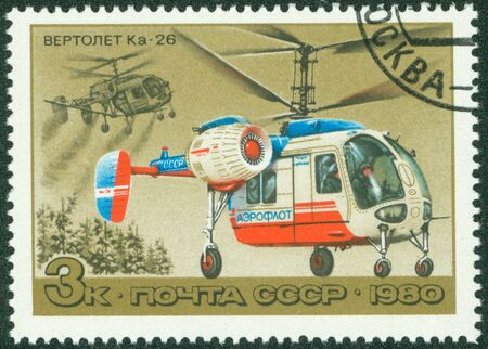 USSR - CIRCA 1980  A stamp printed in USSR, shows helicopter  Ka-26 , circa 1980