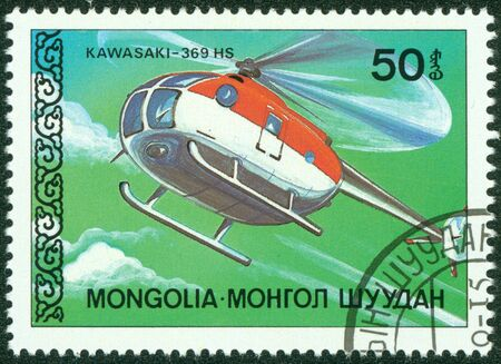MONGOLIA - CIRCA 1987  A stamp printed by Mongolia, shows helicopter, circa 1987