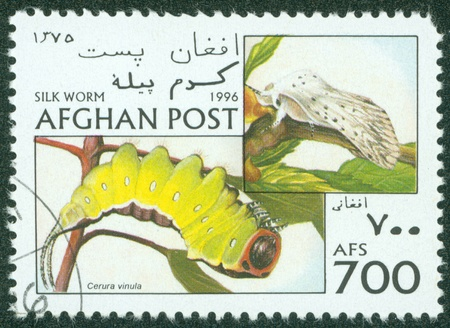 AFGHANISTAN - CIRCA 1996  The postal stamp printed in AFGHANISTAN show silk worm, series, circa 1996