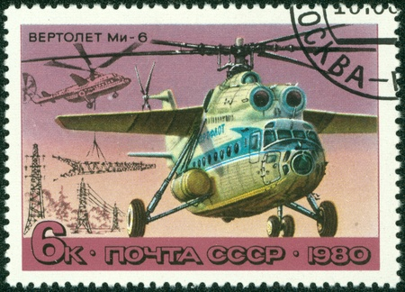 USSR - CIRCA 1980  A stamp printed by USSR shows helicopter, series, circa 1980