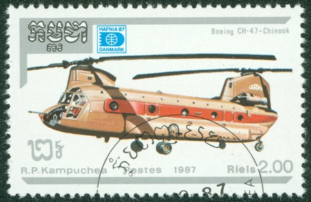 CAMBODIA - CIRCA 1987  stamp printed by Cambodia, shows helicopter, circa 1987
