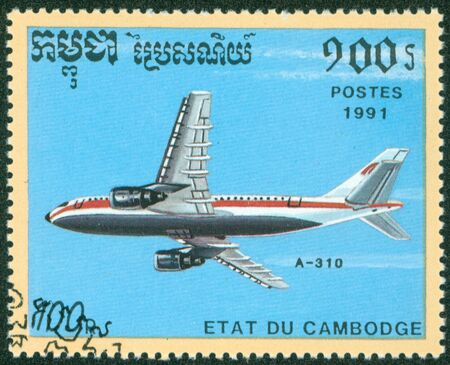 CAMBODIA - CIRCA 1991  stamp printed by Cambodia, shows plane, circa 1991  photo