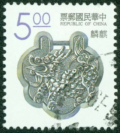nationalist: TAIWAN - CIRCA 1993  A stamp printed in Taiwan - Chinese Nationalist Republic shows kirin, circa 1993